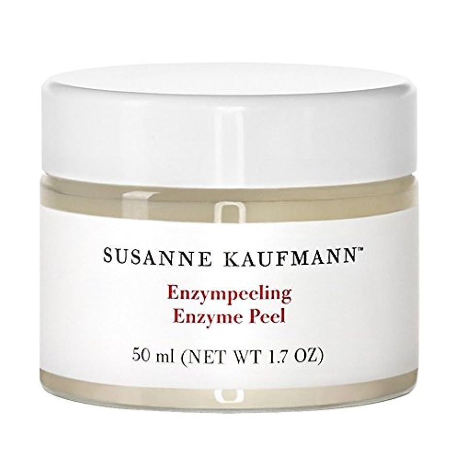 異常抹消パースブラックボロウSusanne Kaufmann Enzyme Peel 50ml (Pack of 6) - スザンヌカウフマン酵素ピール50ミリリットル x6 [並行輸入品]