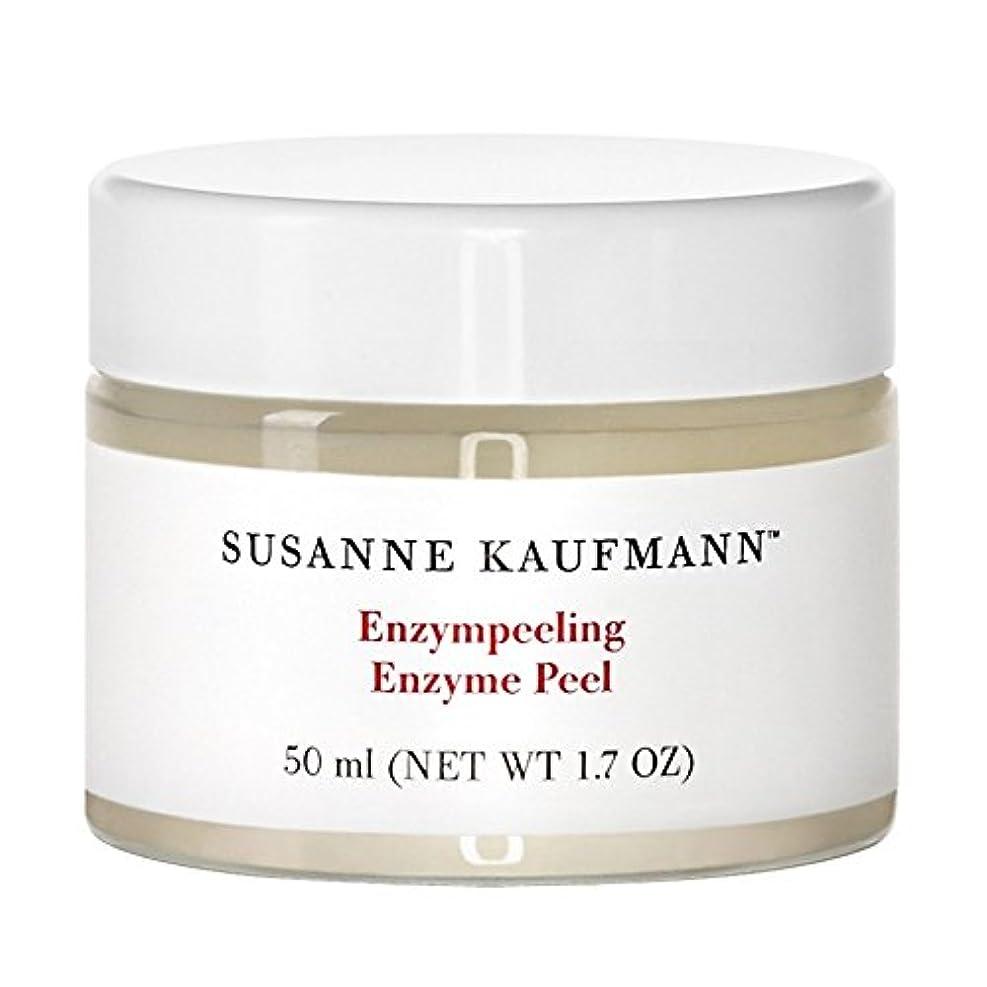 勧告擬人チーズスザンヌカウフマン酵素ピール50ミリリットル x2 - Susanne Kaufmann Enzyme Peel 50ml (Pack of 2) [並行輸入品]