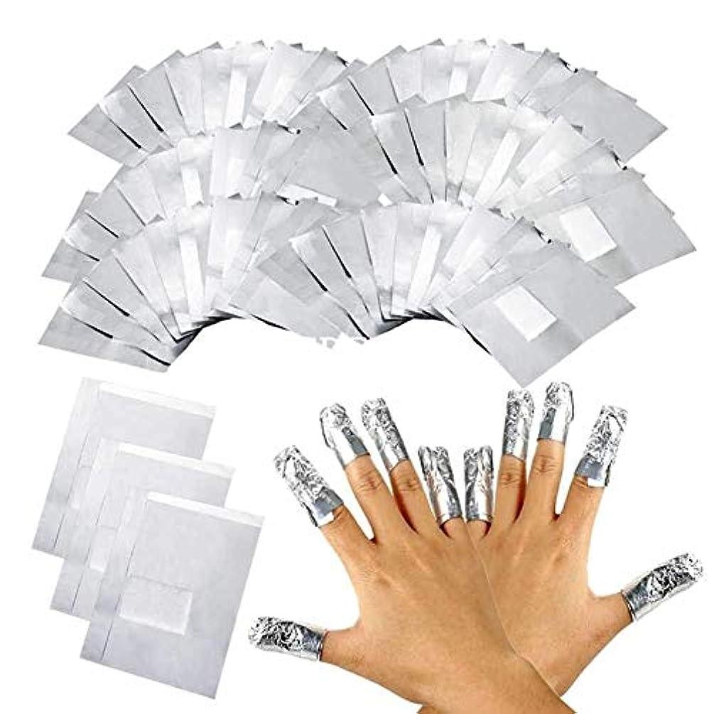 カジュアル語書き出すジェルオフリムーバー アクリルUVジェル.ネイルポリッシュをきれいにオフするコットン付きアルミホイル 素敵な在宅ゲル爪マニキュア用品 200pcs
