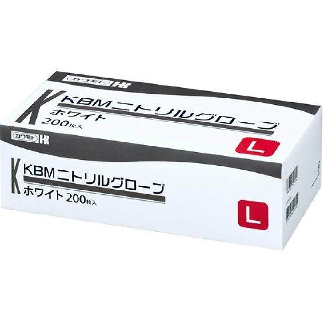 コピーパラダイス抵抗川本産業 カワモト ニトリルグローブ ホワイト L 200枚入