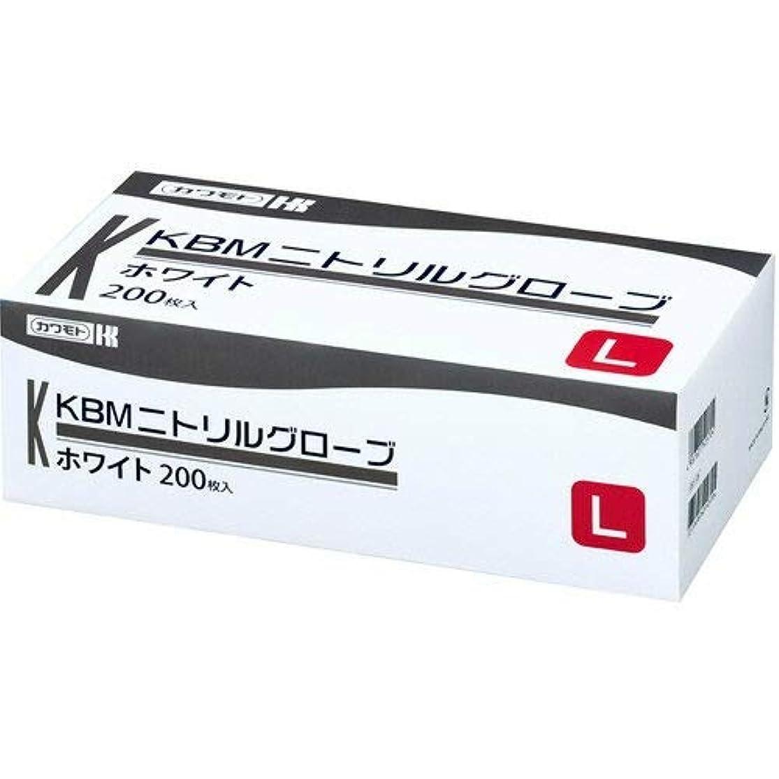 槍作曲する容量川本産業 カワモト ニトリルグローブ ホワイト L 200枚入