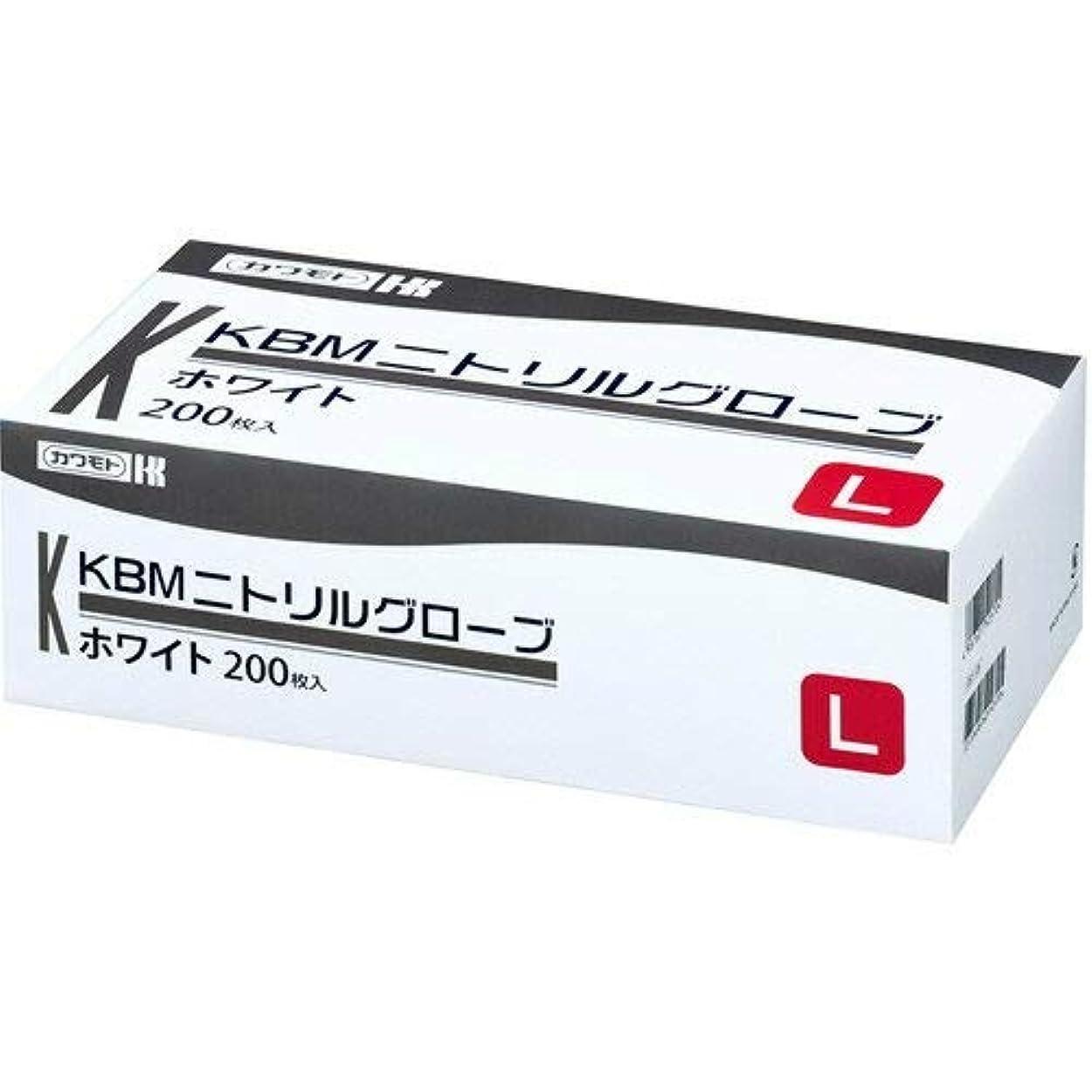 ガスかんたん満たす川本産業 カワモト ニトリルグローブ ホワイト L 200枚入