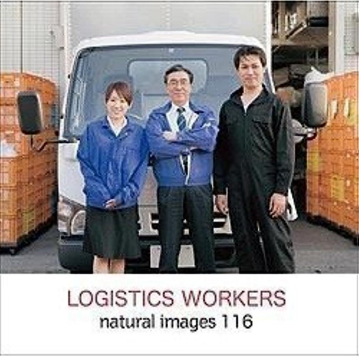 サドル理容師人口naturalimages Vol.116 LOGISTICS WORKERS