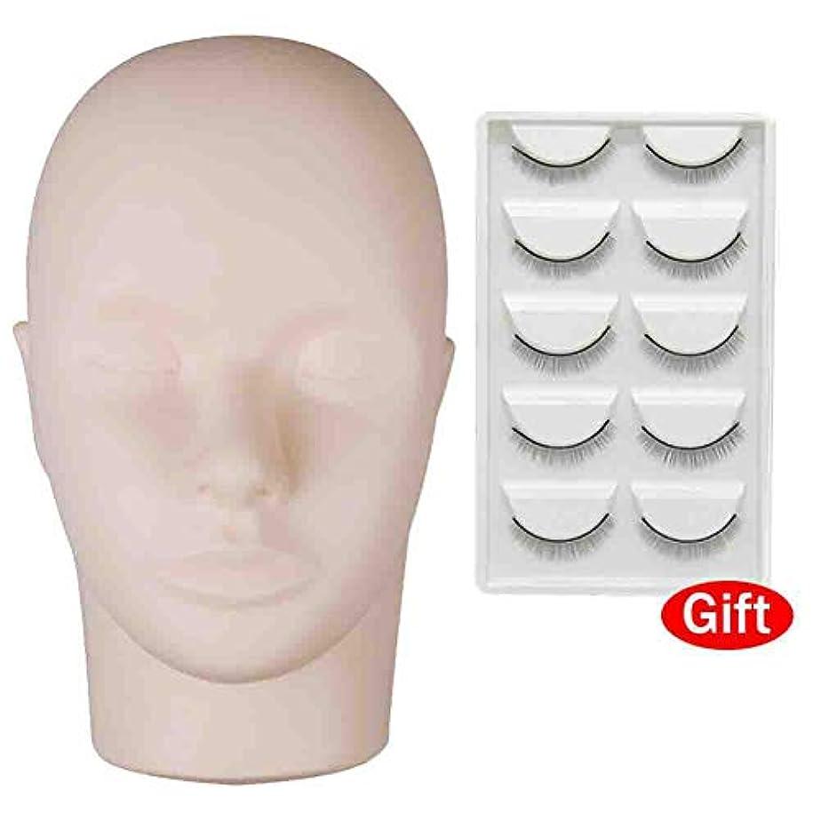 シリコーンシミュレーション人々練習モデルヘッドまつげグラフトフェイスペインティング鍼治療ティーチングヘッドX3
