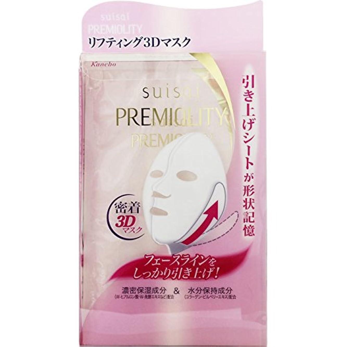 思想忠実に特派員カネボウ suisai プレミオリティ リフトモイスチャー3Dマスク