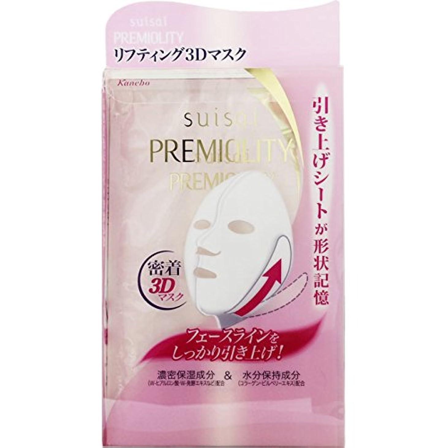 相談見かけ上休眠カネボウ suisai プレミオリティ リフトモイスチャー3Dマスク