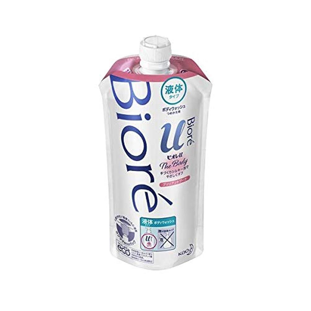 抽象化韓国語禁止する花王 ビオレu ザ ボディ液体ブリリアントブーケの香り 詰替え用 340ml