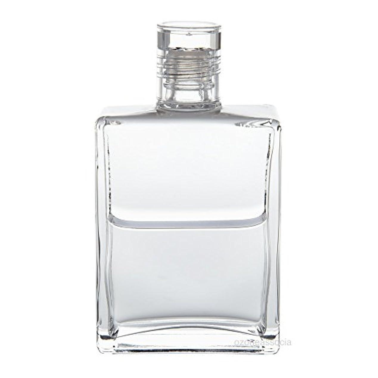厚くするあらゆる種類のビームオーラソーマ ボトル 54番  セラピスベイ (クリアー/クリアー) イクイリブリアムボトル50ml Aurasoma