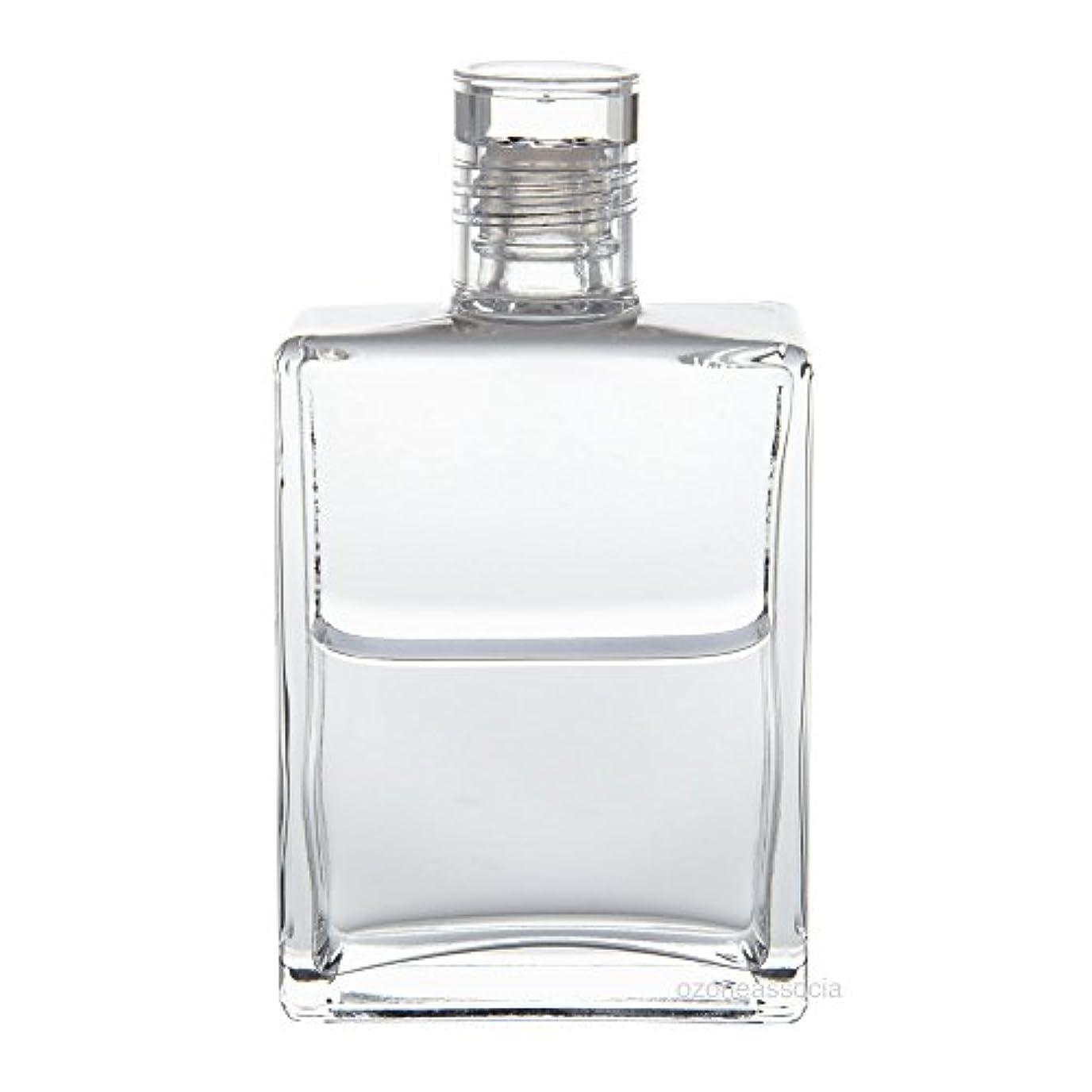 出力原始的なレーザオーラソーマ ボトル 54番  セラピスベイ (クリアー/クリアー) イクイリブリアムボトル50ml Aurasoma