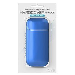 iQOSチャージャー用ポリカーボネートカバー『HARD COVER for IQOS(サファイアブルー)』