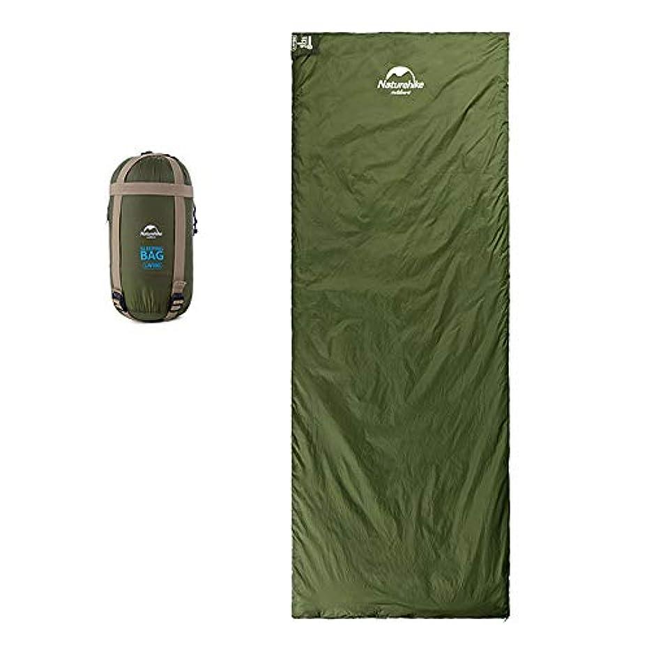 屋外キャンプ用寝袋、 柔らかく快適な シルクコットン素材大人の封筒寝袋、 防水ナイロンバックパック寝袋、 ミニポータブル超軽量寝袋、 圧縮バッグを送る