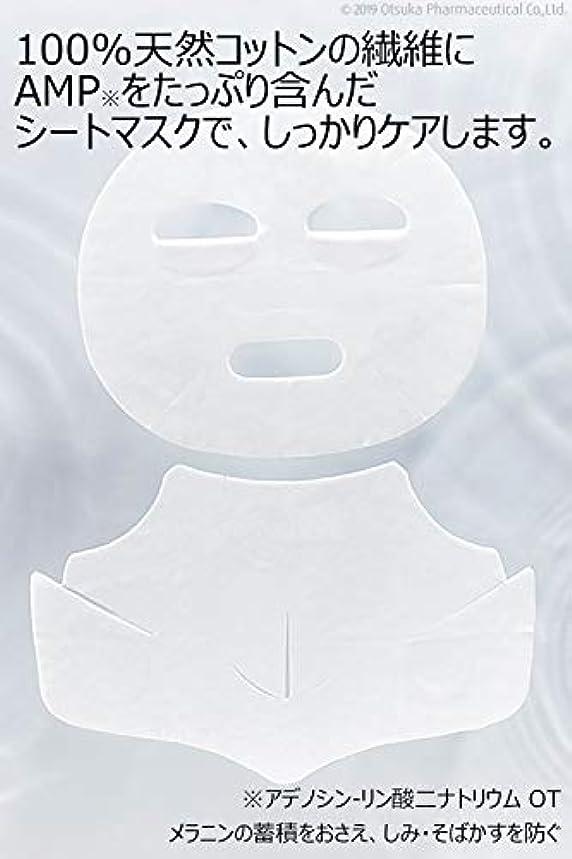 ギャロップディンカルビル敬意を表する大塚製薬 【医薬部外品】 インナーシグナル クリアアップ マスク 4セット (顔+デコルテ用)50541