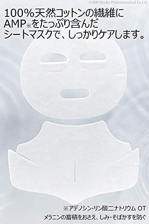 大塚製薬 【医薬部外品】 インナーシグナル クリアアップ マスク 4セット (顔+デコルテ用)50541