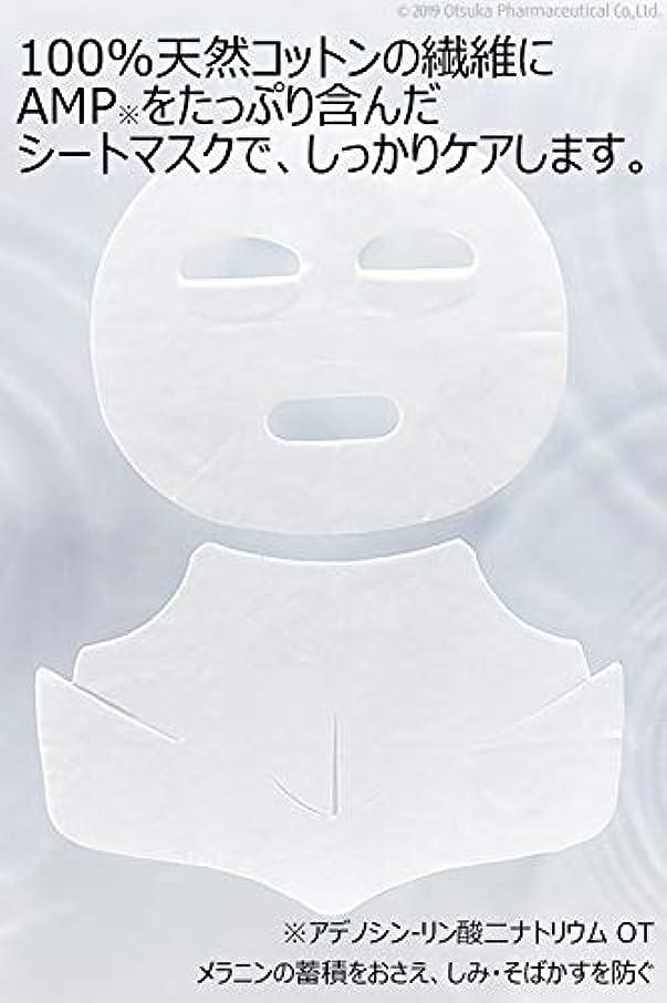 自由不十分などこにも大塚製薬 【医薬部外品】 インナーシグナル クリアアップ マスク 4セット (顔+デコルテ用)50541