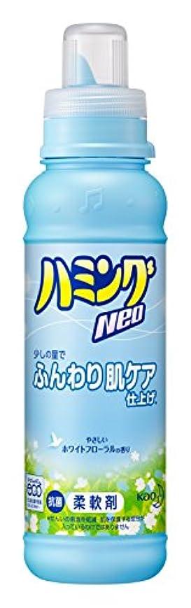 豚日没故意にハミングNeo 柔軟剤 ホワイトフローラルの香り 本体 400ml