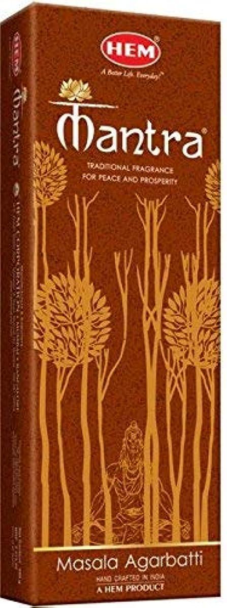 去るペンダント誠実さHem Mantra Masala Incense Stick 250 Gram (9.3 cm x 6 cm x 25.5cm, Brown)