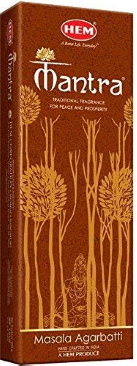 クライアント扇動誘導Hem Mantra Masala Incense Stick 250 Gram (9.3 cm x 6 cm x 25.5cm, Brown)
