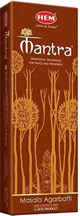 個人探偵きらめきHem Mantra Masala Incense Stick 250 Gram (9.3 cm x 6 cm x 25.5cm, Brown)