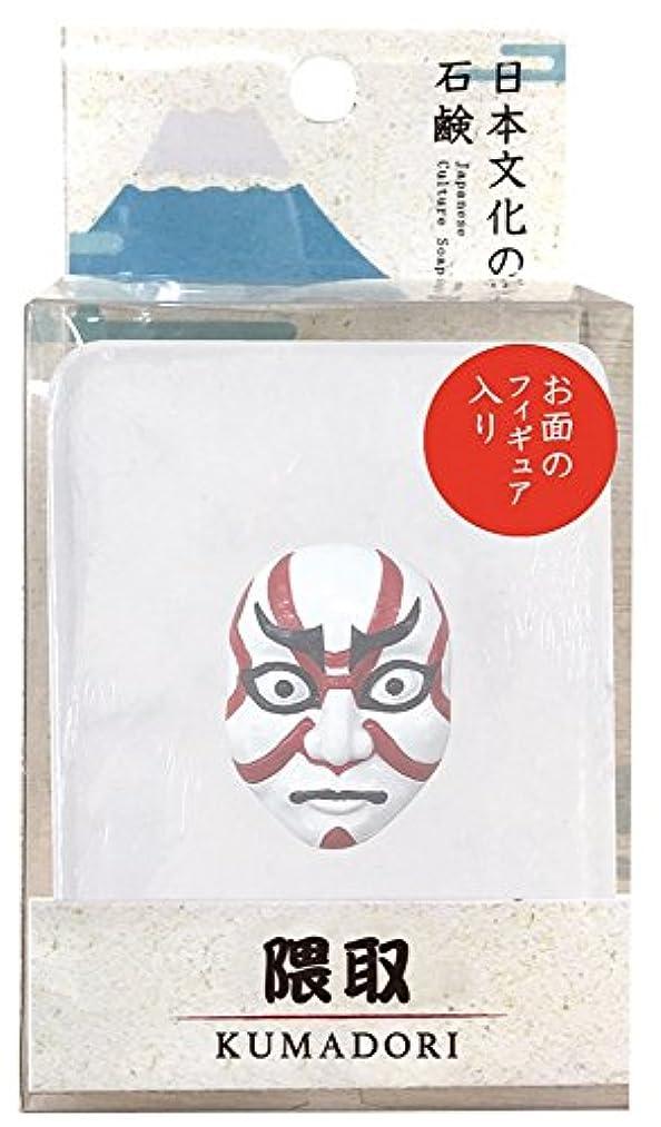 勢い窓母ノルコーポレーション 石鹸 日本文化の石鹸 隈取 140g フィギュア付き OB-JCP-1-2