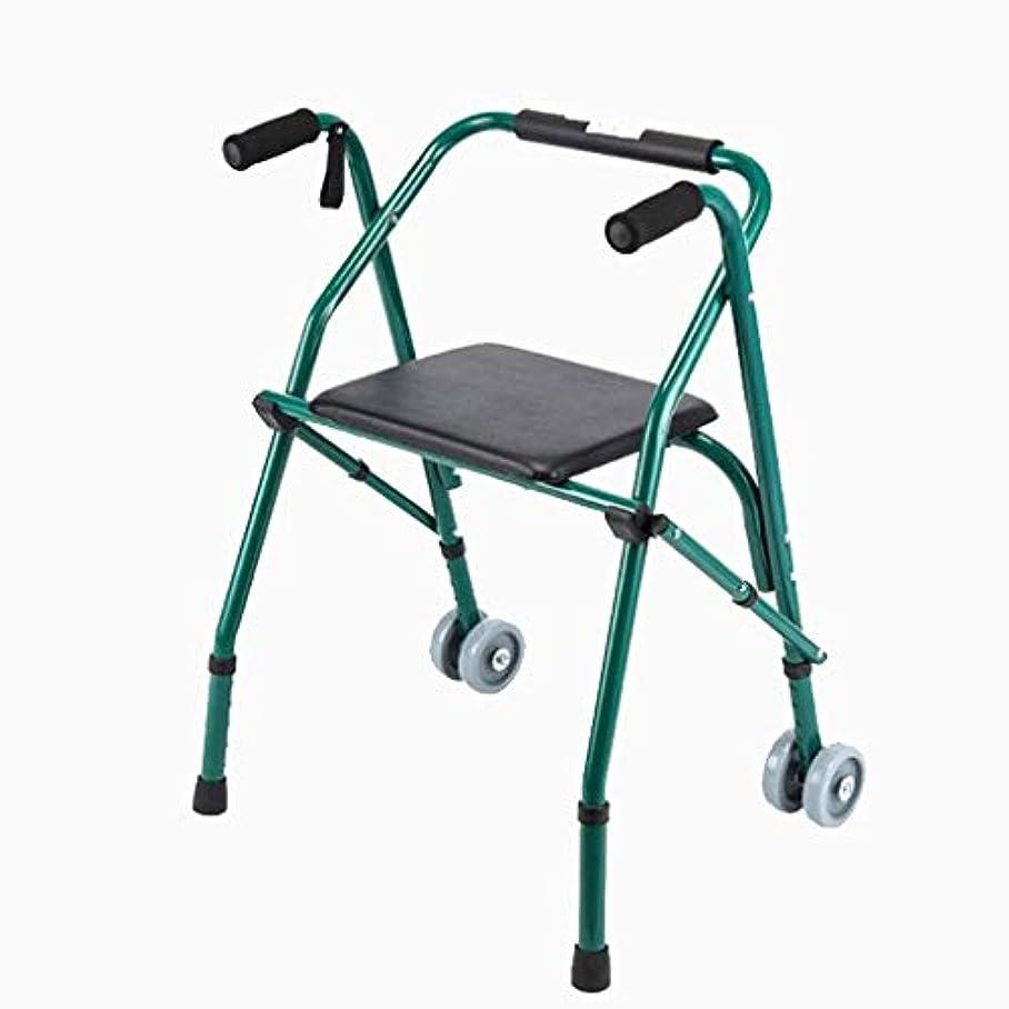 余裕があるモデレータ沼地松葉杖、アルミ合金松葉杖、折りたたみ松葉杖、調節可能な松葉杖、高齢者松葉杖、ノンスリップ松葉杖、座ることができる松葉杖。