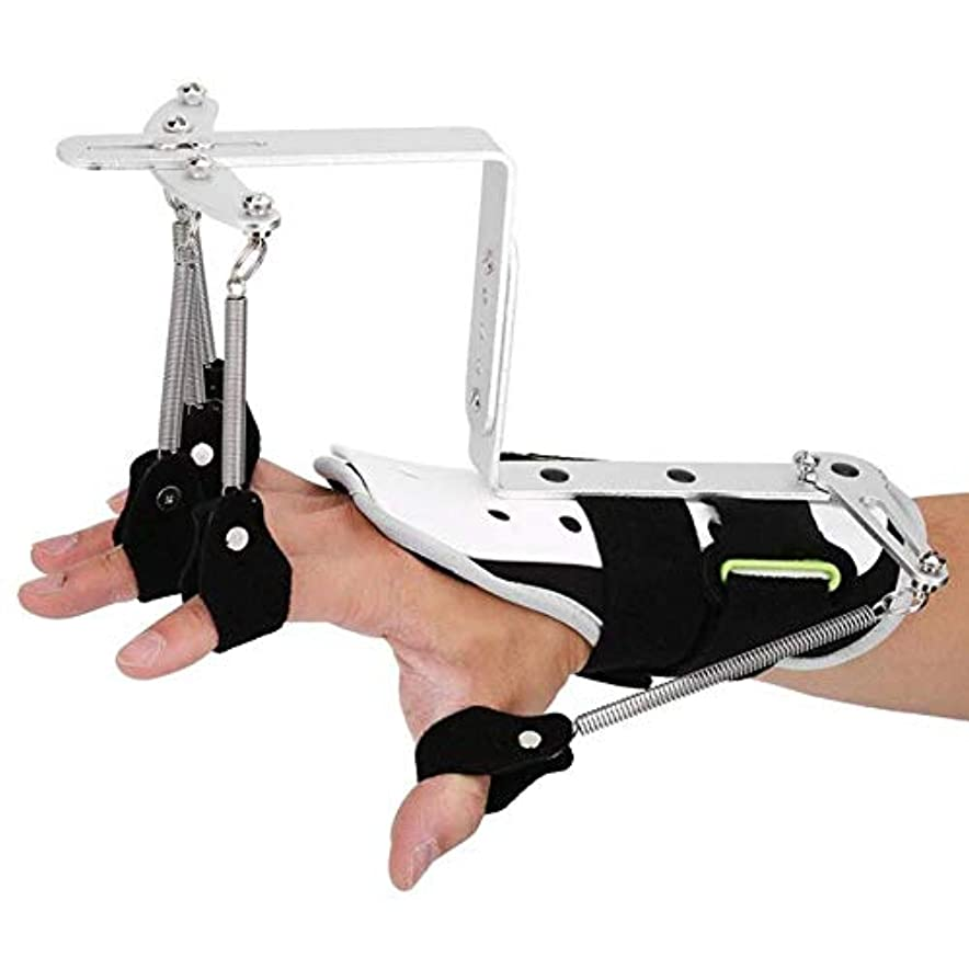 廃棄手荷物廊下脳卒中片麻痺患者のための指損傷サポート、指手首関節矯正トレーニングサポート