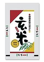 米袋 ポリ 玄米 2kg 1ケース(500枚入) P-01320