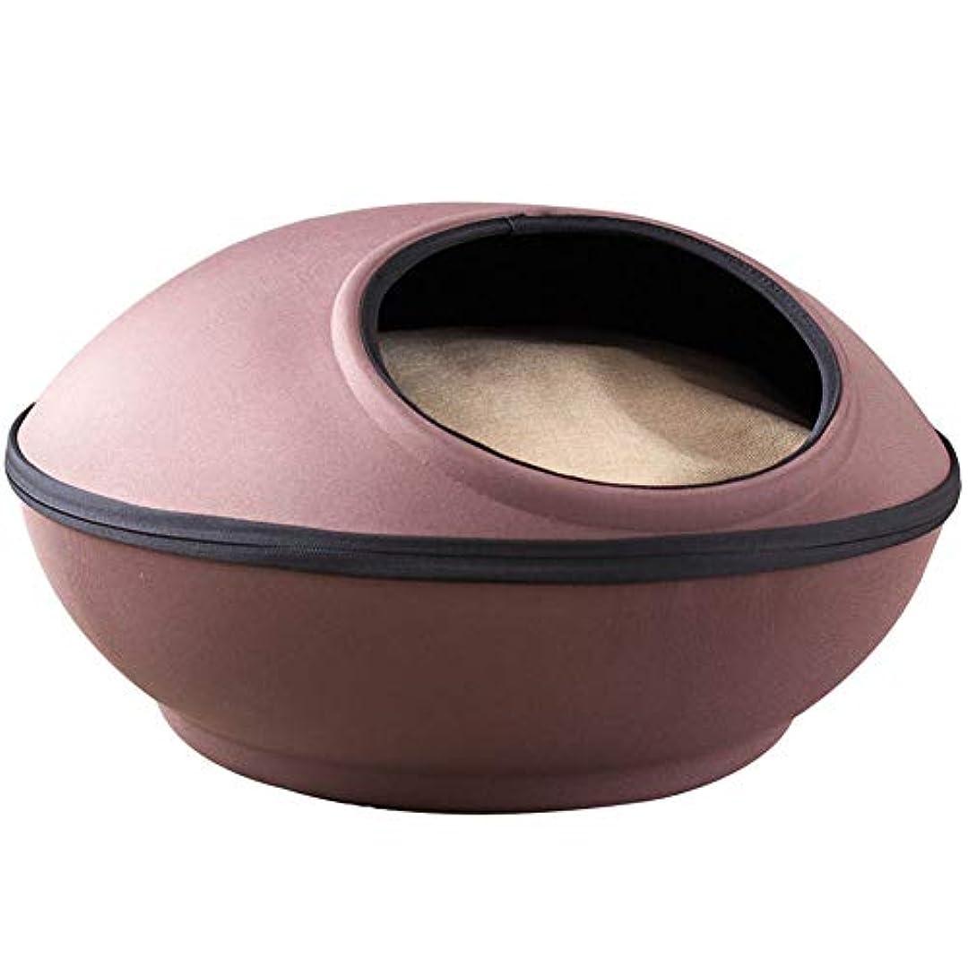 干渉する日付ダンスUFOの形の猫のベッドの洞窟小さな創造的な犬の家温かいペットのネストかわいい猫の家(50 * 30CM),B