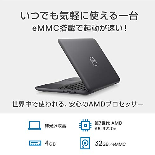 『Dell ノートパソコン Inspiron 11 3180 AMD-A6 Windows10/11.6インチHD/4GB/32GB/eMMC/グレー/18Q11G』の2枚目の画像