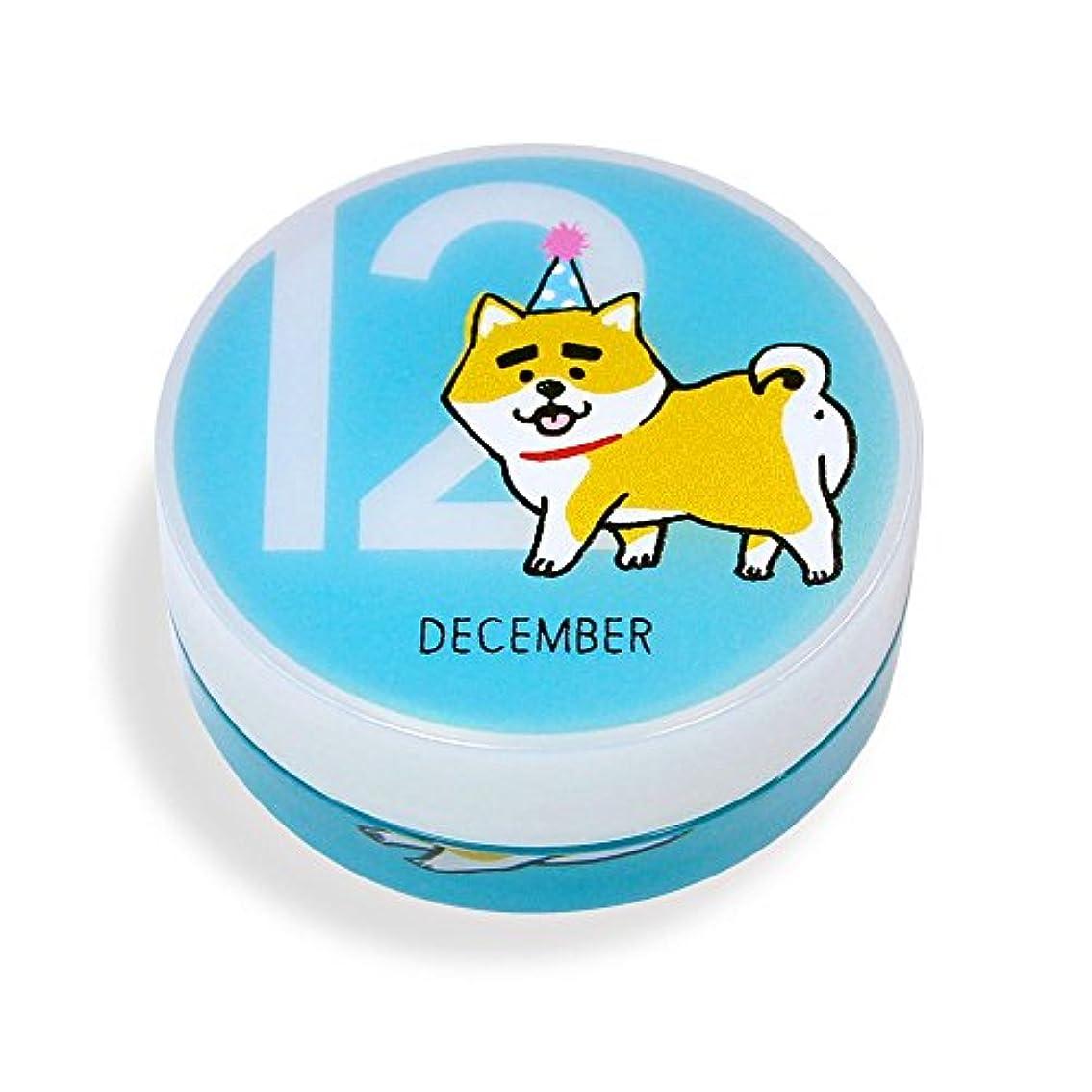 記念日魅惑する繁雑しばんばん フルプルクリーム 誕生月シリーズ 12月 20g