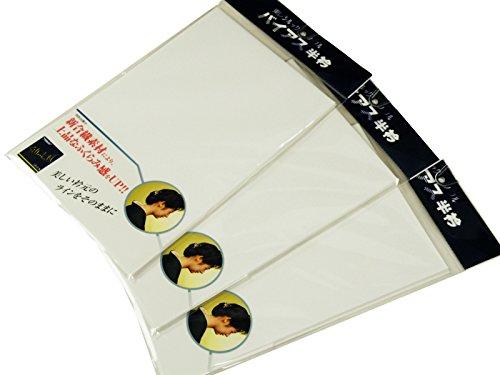 東レ シルックノーブル バイアス半衿 日本製 紺ラベル 【3枚セット】