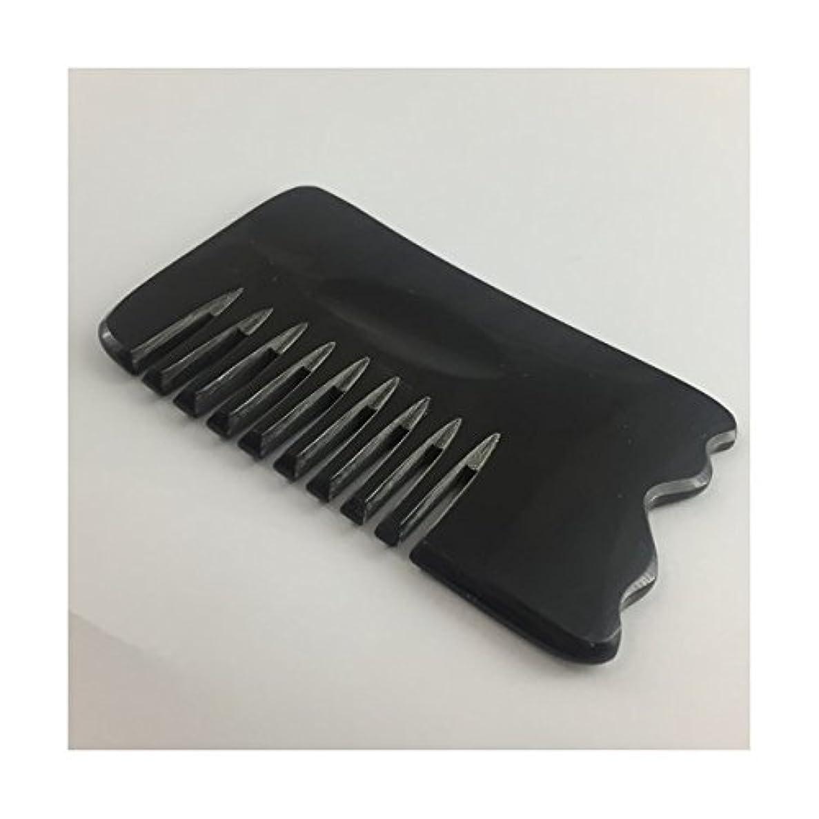 重荷楽しむ皮肉な経絡デトックスマッサージ かっさプレート(櫛型) 水牛骨 マッサージ用具
