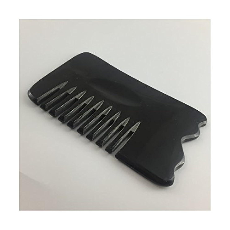 スラックキノコ再生可能経絡デトックスマッサージ かっさプレート(櫛型) 水牛骨 マッサージ用具