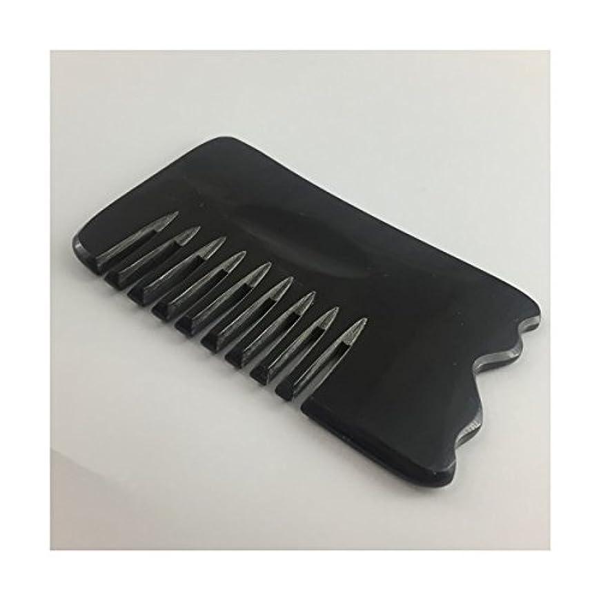 韓国語動機信頼性のある経絡デトックスマッサージ かっさプレート(櫛型) 水牛骨 マッサージ用具