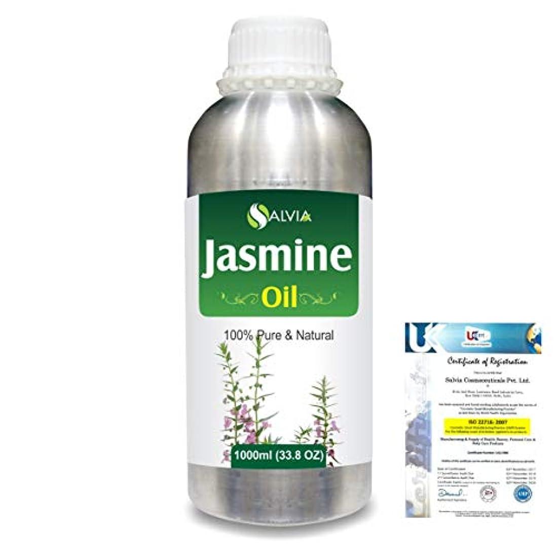 優先シンボルボリュームJasmine (Jasminum Grandiflorum) 100% Natural Pure Essential Oil 1000ml/33.8fl.oz.