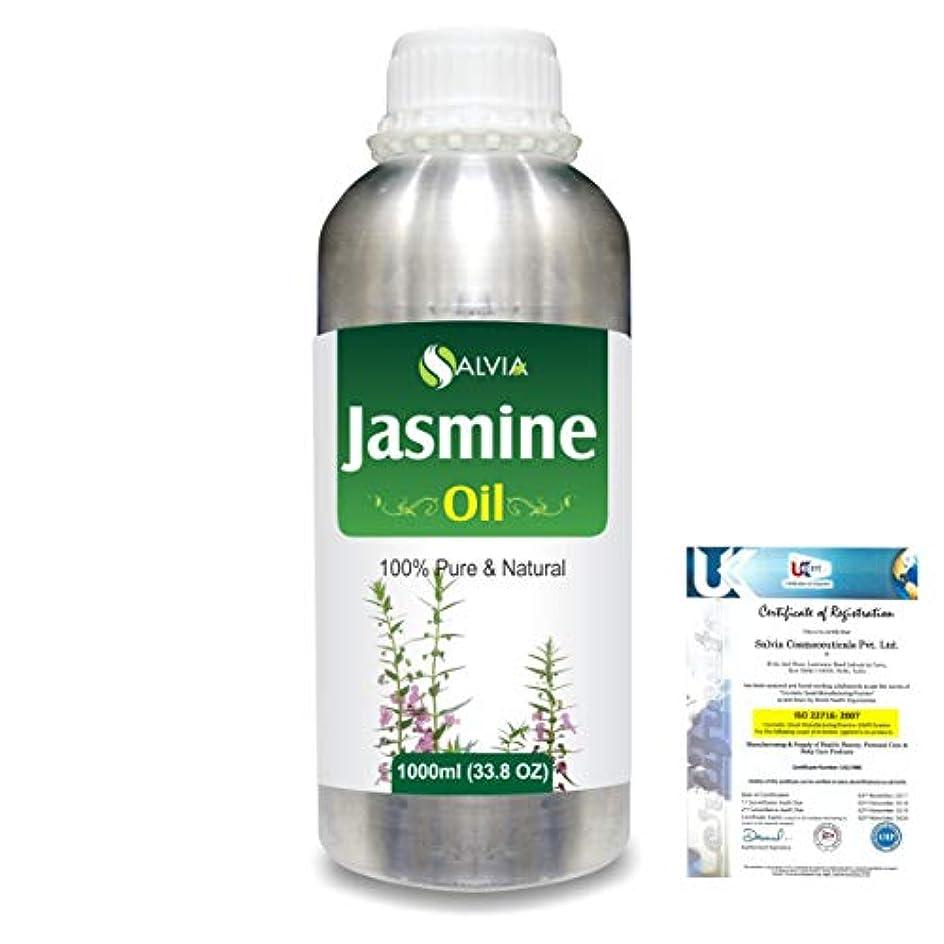アジアトラブル護衛Jasmine (Jasminum Grandiflorum) 100% Natural Pure Essential Oil 1000ml/33.8fl.oz.