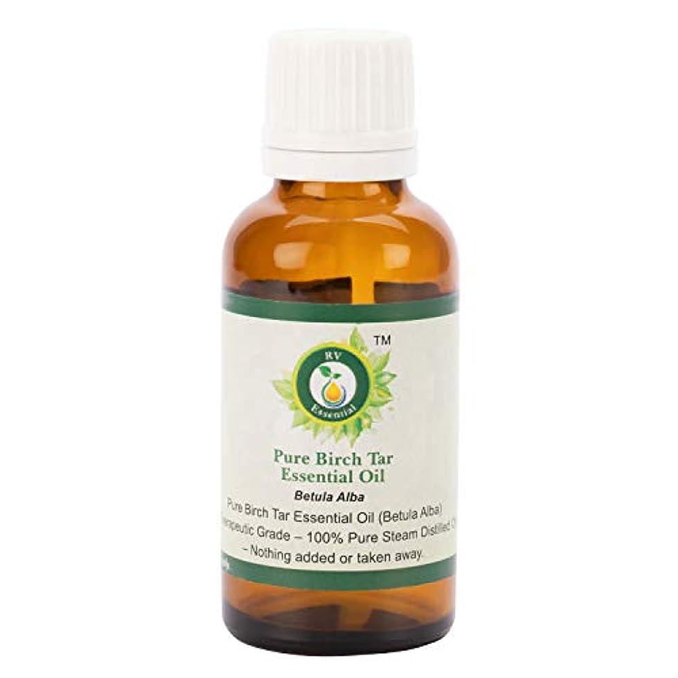 影発掘する間隔ピュアBirch Tarエッセンシャルオイル300ml (10oz)- Betula Alba (100%純粋&天然スチームDistilled) Pure Birch Tar Essential Oil