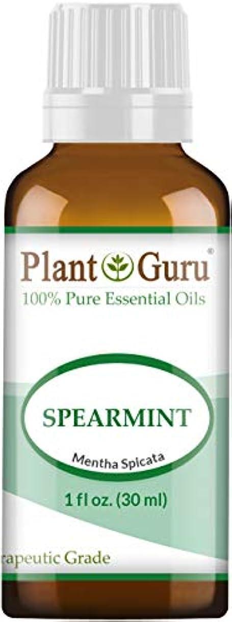 月曜日山積みのラインナップSpearmint Essential Oil 30 ml. (1 oz.) 100% Pure, Undiluted, Therapeutic Grade. by Plant Guru