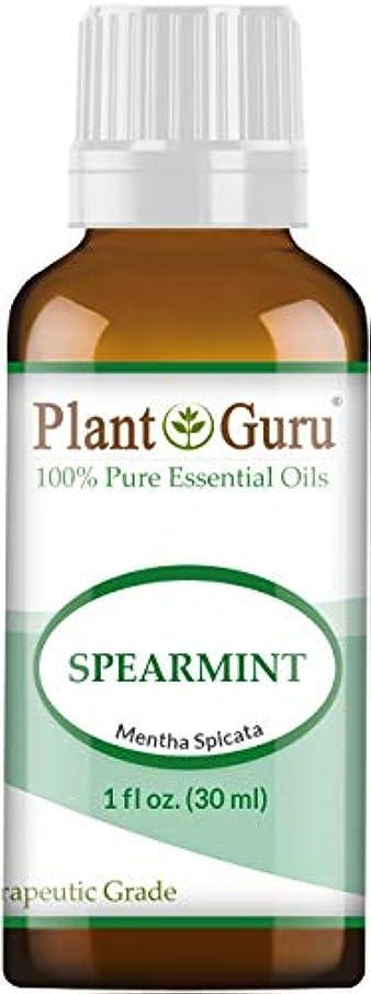メンター精査インスタントSpearmint Essential Oil 30 ml. (1 oz.) 100% Pure, Undiluted, Therapeutic Grade. by Plant Guru