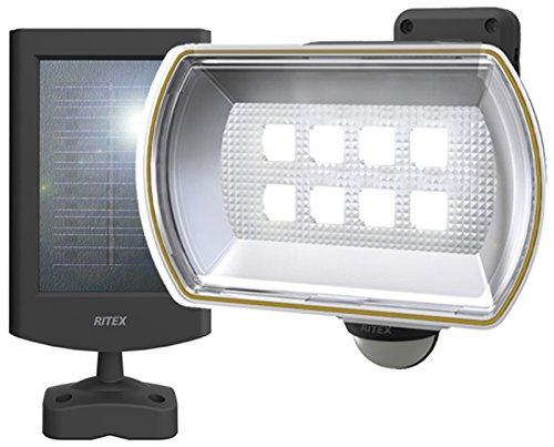 ライテックス 8W ワイド フリーアーム式 LEDソーラーセンサーライト S-80L