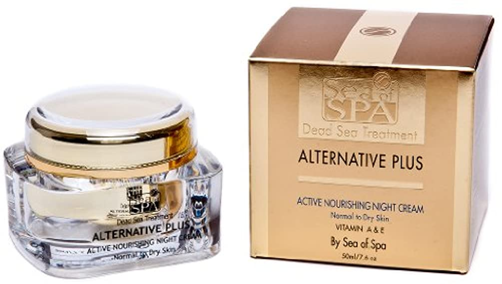 スズメバチ物足りない聴覚Sea of Spa Alternative Plus - Night Cream, 7.6-Ounce by Sea of Spa [並行輸入品]