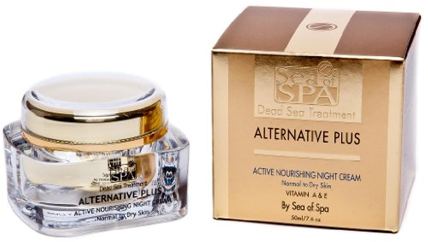 クリーク成果わざわざSea of Spa Alternative Plus - Night Cream, 7.6-Ounce by Sea of Spa [並行輸入品]