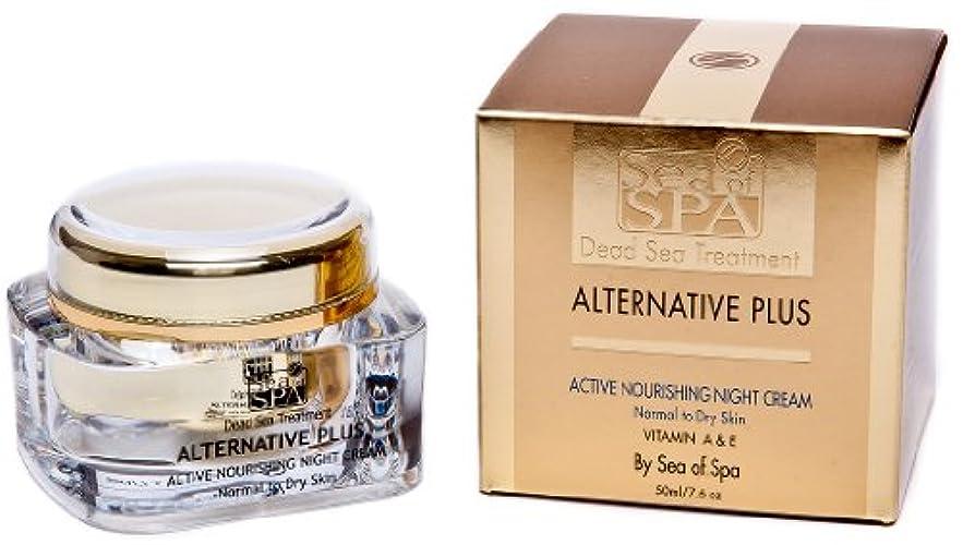 今まで北方間違いなくSea of Spa Alternative Plus - Night Cream, 7.6-Ounce by Sea of Spa [並行輸入品]
