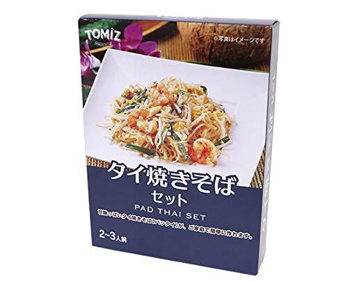 手作りタイ焼きそばセット / 251g TOMIZ/cuoca(富澤商店)