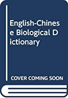 English-Chinese Biological Dictionary