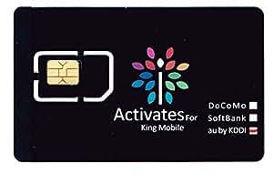 Blue Sea Kingmobile iPhone7/7Plus/6/6Plus/6S/6SPlus/5/5S/5C専用 NaNoSIMサイズ アクティベートカード au用 6007