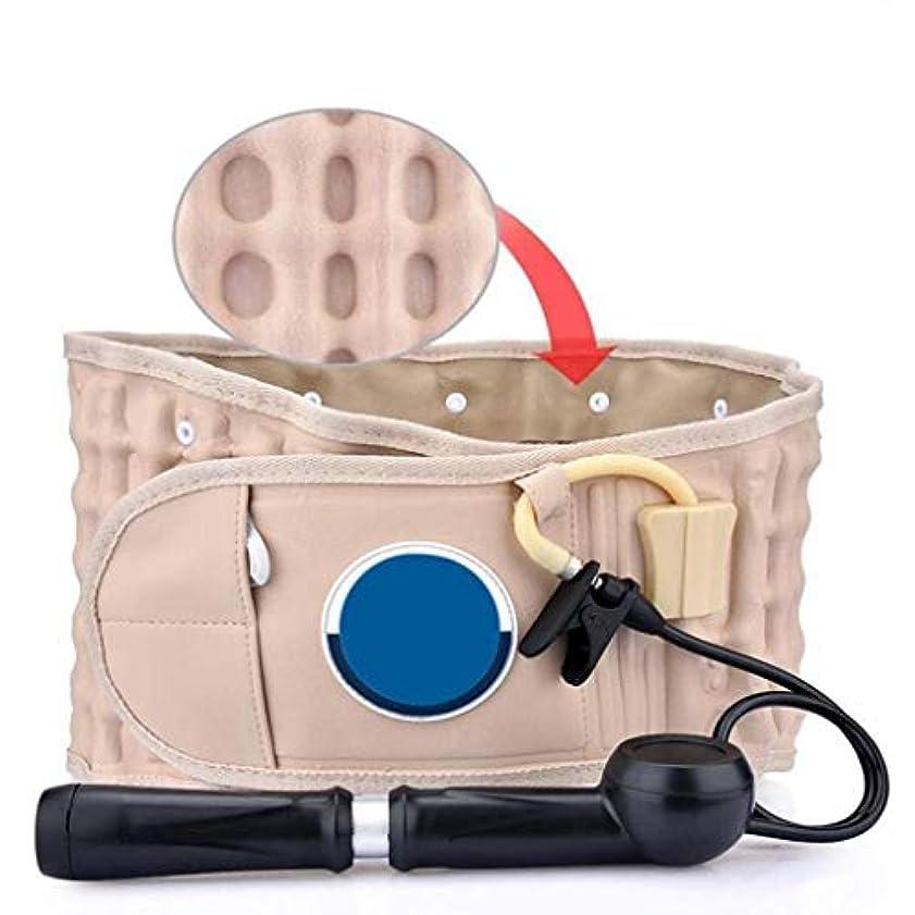 忠実にマンモス仕事ウエストマッサージャー、2-in-1ストラップにより脊椎の変形が改善され、腰の圧力が低下し、姿勢装具 (Color : Apricot)