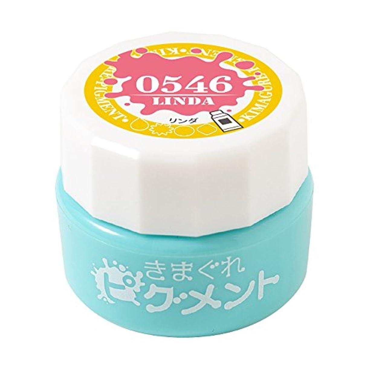 おしゃれなスラム絵Bettygel きまぐれピグメント リンダ QYJ-0546 4g UV/LED対応