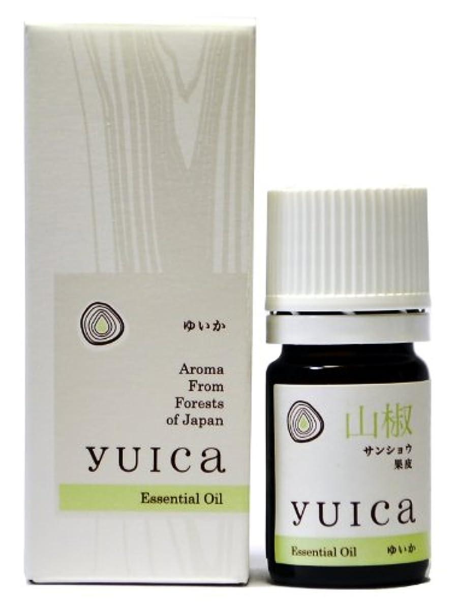 思いやりドラフト規則性yuica エッセンシャルオイル サンショウ(果皮部) 5mL