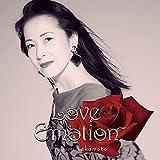 【Amazon.co.jp限定】Love Emotion (初回仕様盤)(特典:メガジャケ付)