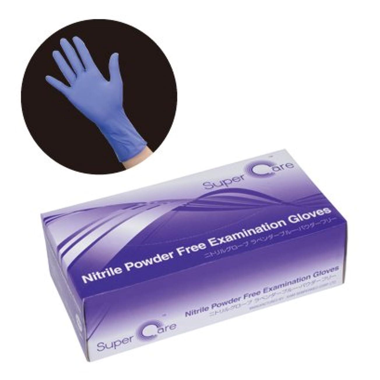 ハードリング定義する血まみれFEED(フィード) Super Care ニトリルグローブ ラベンダーブルー パウダーフリー L 200枚入 ニトリルグローブ